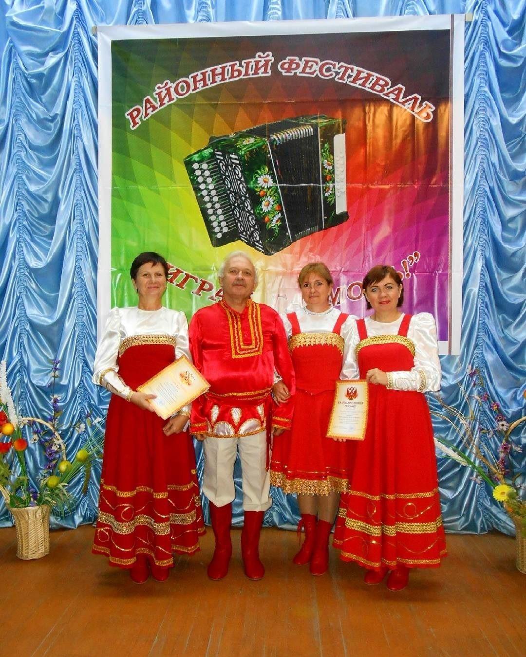 Районный конкурс «Играй гармонь!»