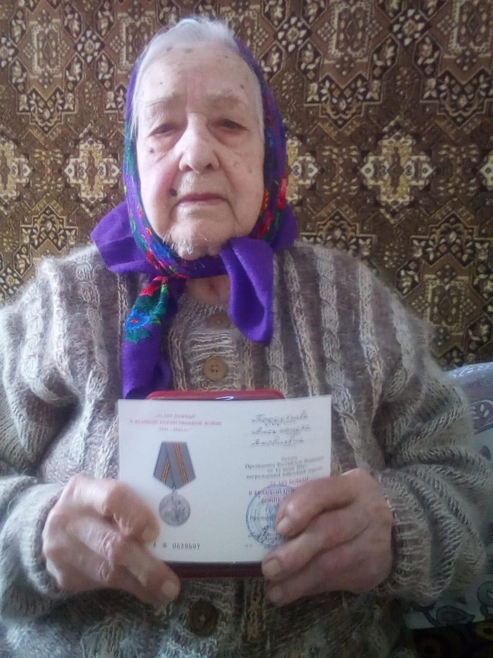 Награда к Дню освобождения поселка Чертково