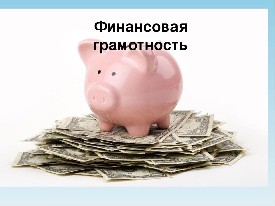 Инструкция  по подключению к онлайн-занятиям  «Финансовая грамотность для старшего возраста» (PensionFG). Регистрация на онлайн-занятия на сайте www.pensionfg.ru