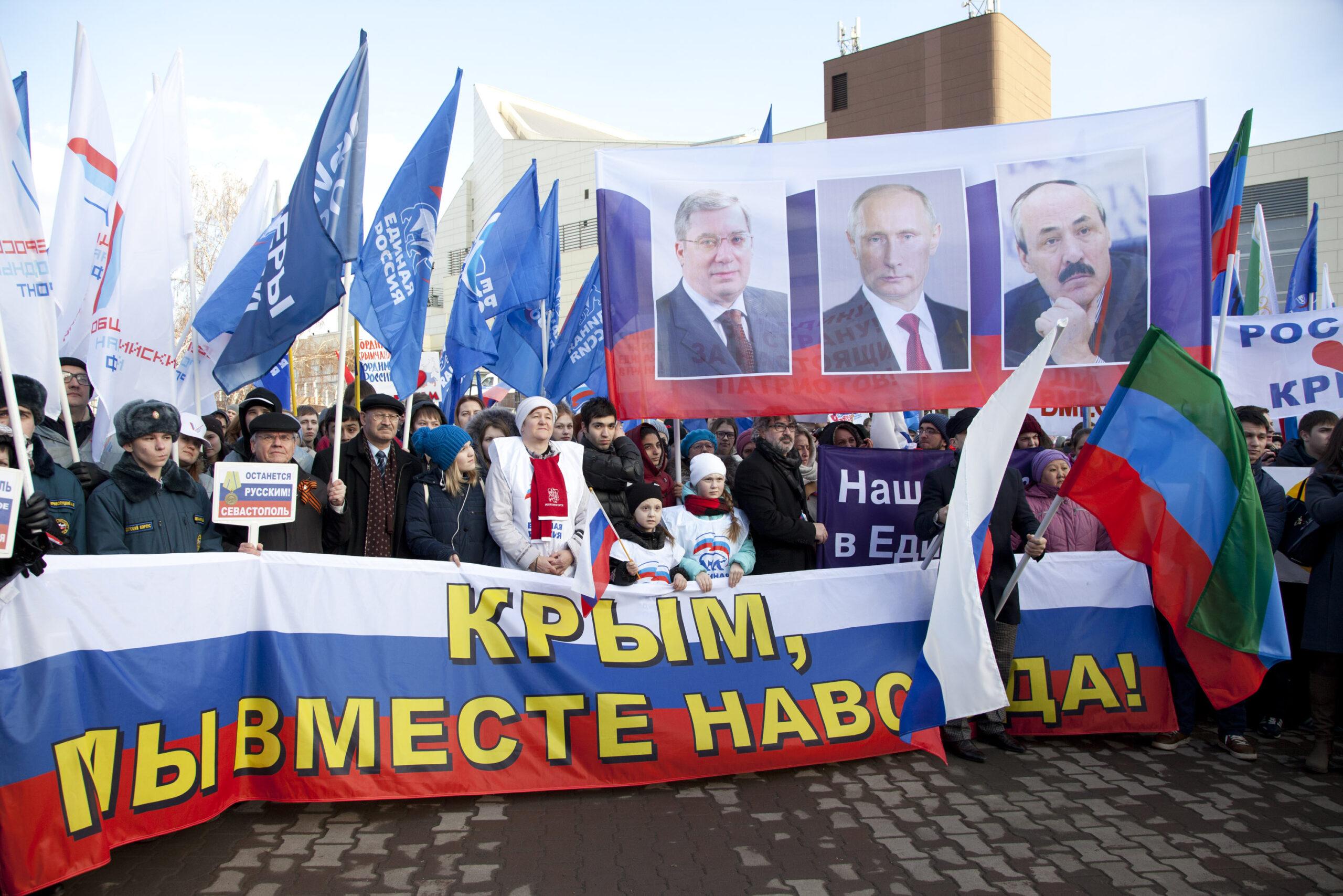 Годовщина воссоединения России с Крымом