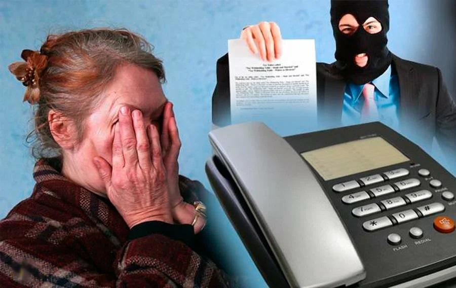 Мошенничество в области информационных технологий!!!